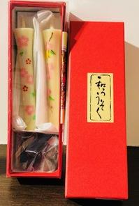 201903こま燭桜.jpg