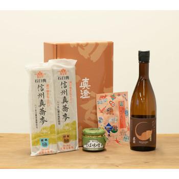 ひやおろし蕎麦.jpg