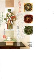 EPSON003.JPGのサムネール画像のサムネール画像