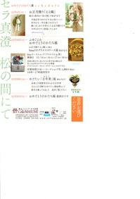 EPSON004.JPGのサムネール画像のサムネール画像