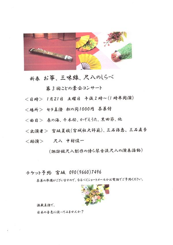 EPSON009.JPGのサムネール画像