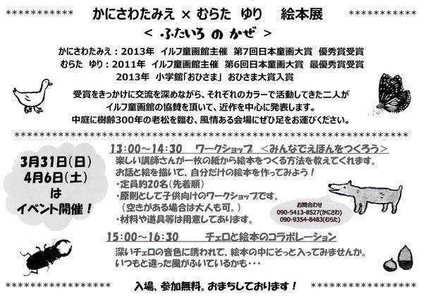 絵本2.JPG