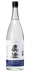 「純米吟醸 生酒」完売しました